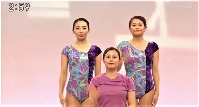 原川愛~NHKみんなの体操で高畑充希に似たムッチリ美人が男性を夢中にしている!0008shikogin