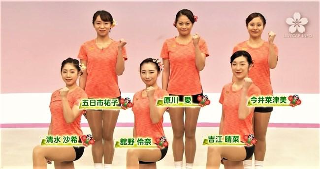 原川愛~NHKみんなの体操で高畑充希に似たムッチリ美人が男性を夢中にしている!0009shikogin