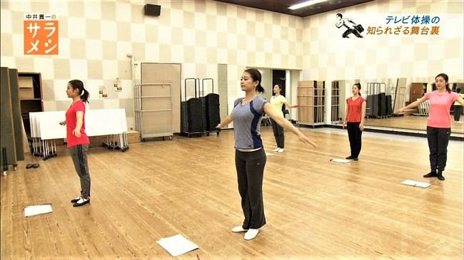 原川愛~NHKみんなの体操で高畑充希に似たムッチリ美人が男性を夢中にしている!0016shikogin