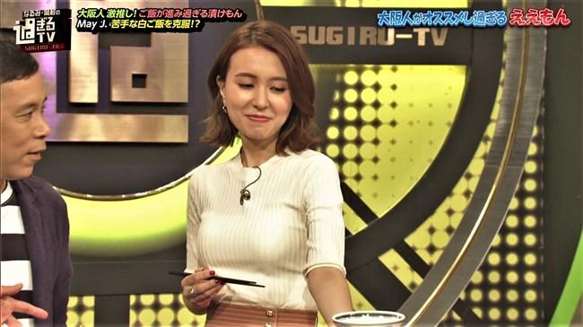 MayJ~なるみ・岡村の過ぎるTVで悩殺的な胸の膨らみに興奮しヤリたくなりました!0008shikogin