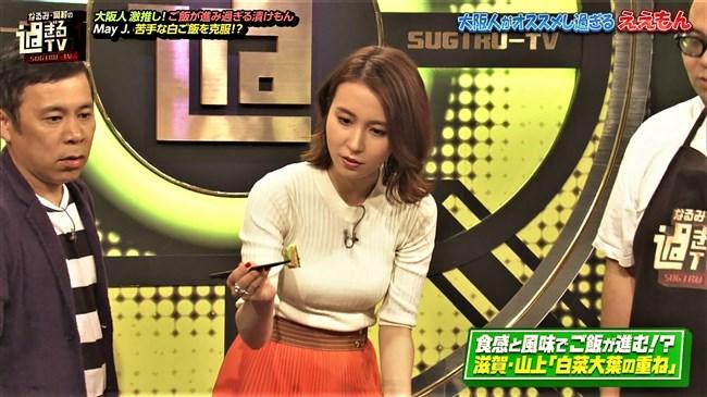 MayJ~なるみ・岡村の過ぎるTVで悩殺的な胸の膨らみに興奮しヤリたくなりました!0009shikogin