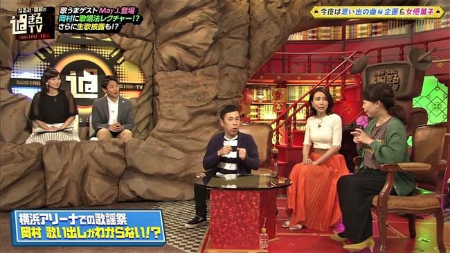 MayJ~なるみ・岡村の過ぎるTVで悩殺的な胸の膨らみに興奮しヤリたくなりました!0013shikogin