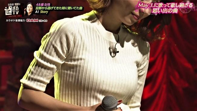 MayJ~なるみ・岡村の過ぎるTVで悩殺的な胸の膨らみに興奮しヤリたくなりました!0015shikogin