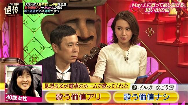 MayJ~なるみ・岡村の過ぎるTVで悩殺的な胸の膨らみに興奮しヤリたくなりました!0003shikogin