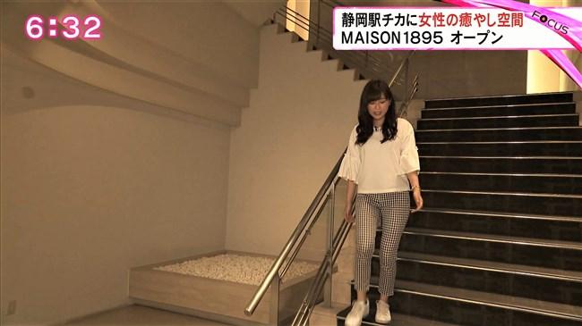 垣内麻里亜~news everyでの食い込んだピタパン姿が超エロくて男子視聴者を魅了!0009shikogin