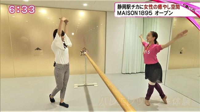 垣内麻里亜~news everyでの食い込んだピタパン姿が超エロくて男子視聴者を魅了!0011shikogin