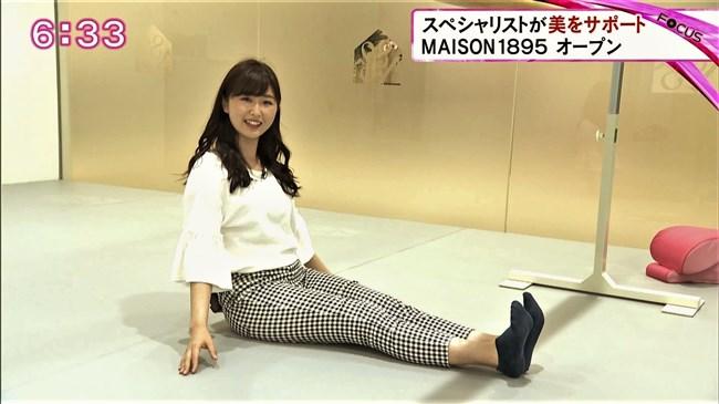 垣内麻里亜~news everyでの食い込んだピタパン姿が超エロくて男子視聴者を魅了!0012shikogin