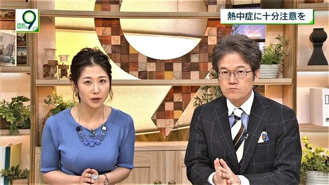 桑子真帆~ニュースウォッチ9で異常にオッパイが盛り上がっている時って何故?0002shikogin
