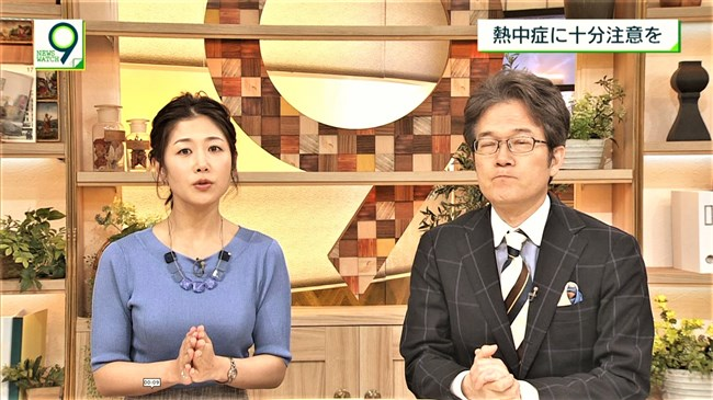 桑子真帆~ニュースウォッチ9で異常にオッパイが盛り上がっている時って何故?0007shikogin