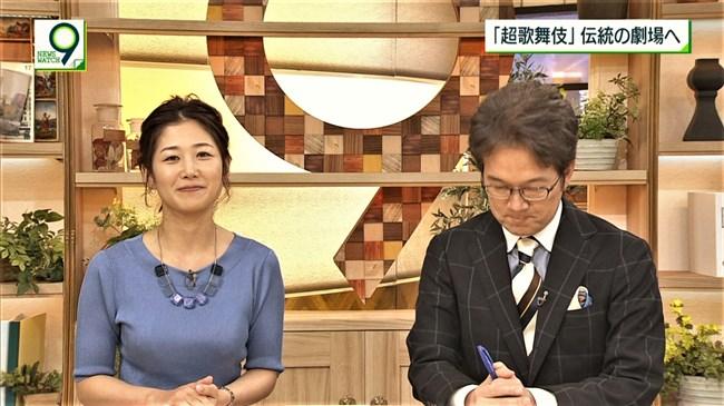桑子真帆~ニュースウォッチ9で異常にオッパイが盛り上がっている時って何故?0008shikogin