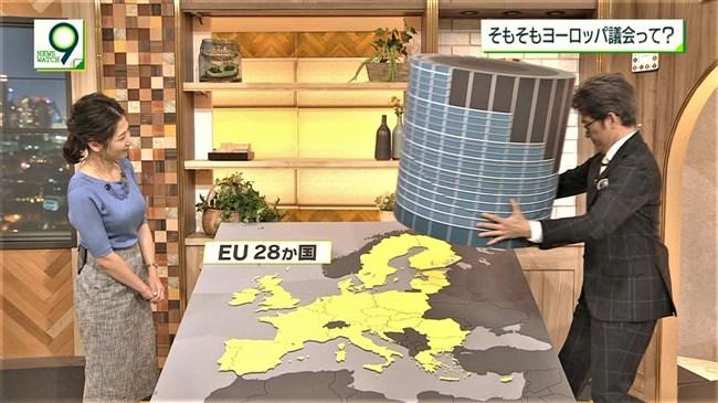 桑子真帆~ニュースウォッチ9で異常にオッパイが盛り上がっている時って何故?0013shikogin