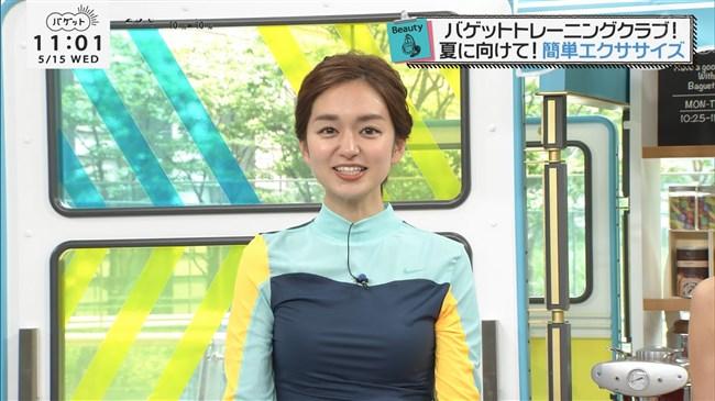 後藤晴菜~バゲットでのピッタリした服装の巨乳な姿がエロ過ぎて興奮しまくり!0002shikogin