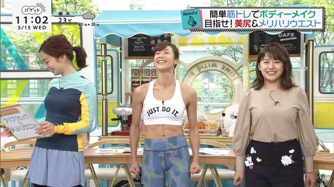 後藤晴菜~バゲットでのピッタリした服装の巨乳な姿がエロ過ぎて興奮しまくり!0004shikogin