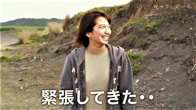 笹崎里菜~サーフ☆ガールでの透けブラとピッタリウェットスーツ姿が極エロで興奮!0012shikogin