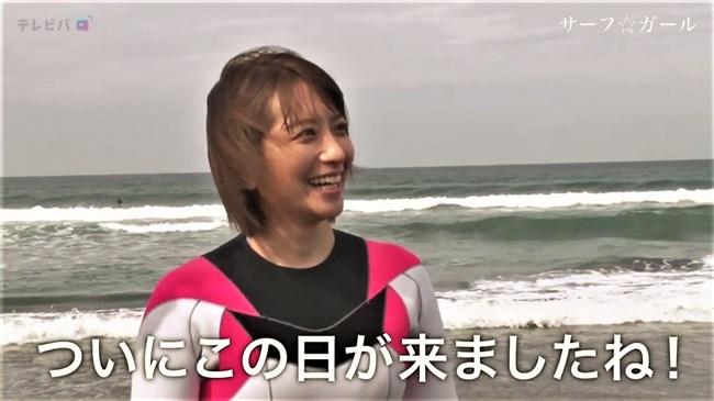 笹崎里菜~サーフ☆ガールでの透けブラとピッタリウェットスーツ姿が極エロで興奮!0016shikogin