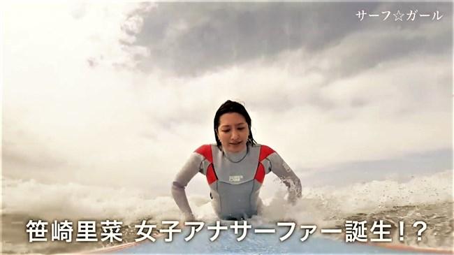 笹崎里菜~サーフ☆ガールでの透けブラとピッタリウェットスーツ姿が極エロで興奮!0008shikogin