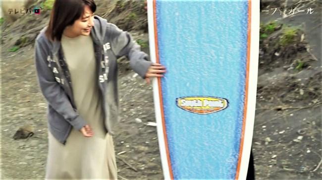 笹崎里菜~サーフ☆ガールでの透けブラとピッタリウェットスーツ姿が極エロで興奮!0011shikogin