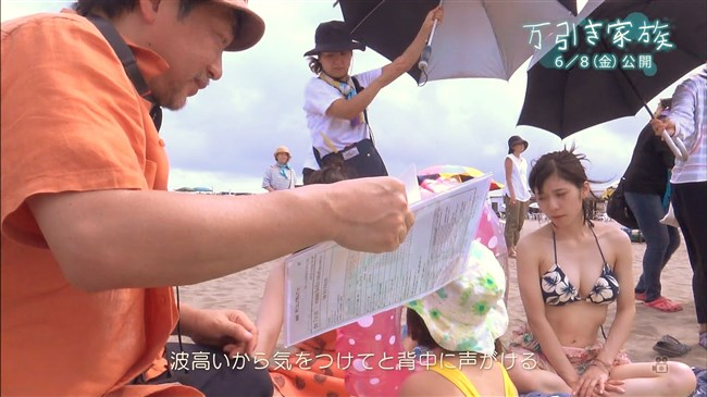 松岡茉優~万引き家族でのエロボディーな水着姿と下着姿をGif動画でどうぞ!0005shikogin
