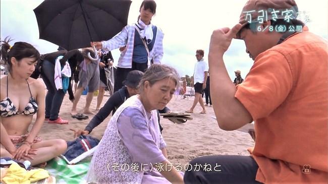 松岡茉優~万引き家族でのエロボディーな水着姿と下着姿をGif動画でどうぞ!0006shikogin