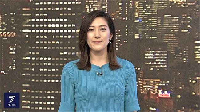 上原光紀~NHKニュース7にてニット服で窮屈そうに抑えつけられているオッパイ!0010shikogin