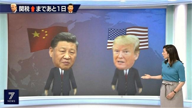 上原光紀~NHKニュース7にてニット服で窮屈そうに抑えつけられているオッパイ!0007shikogin