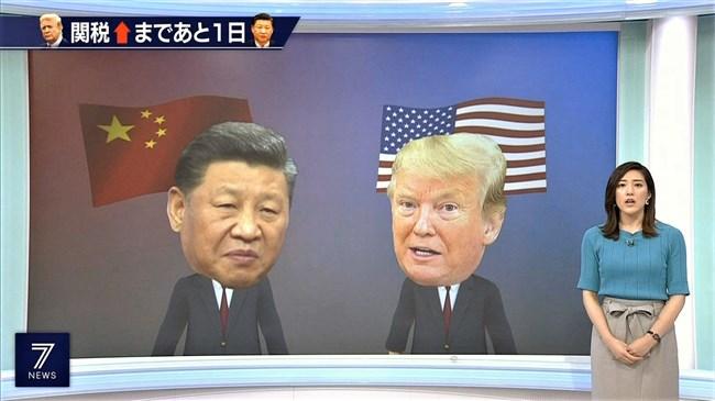 上原光紀~NHKニュース7にてニット服で窮屈そうに抑えつけられているオッパイ!0006shikogin