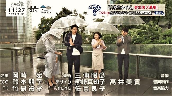 杉野真実~バゲット月曜日に雨風の中で外に立ってたらパンティー透けちゃった!0003shikogin