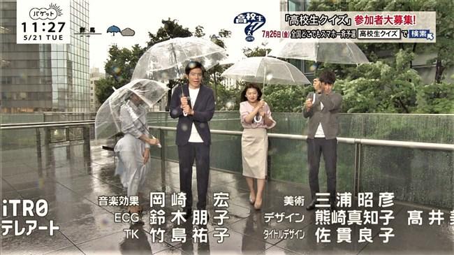 杉野真実~バゲット月曜日に雨風の中で外に立ってたらパンティー透けちゃった!0015shikogin