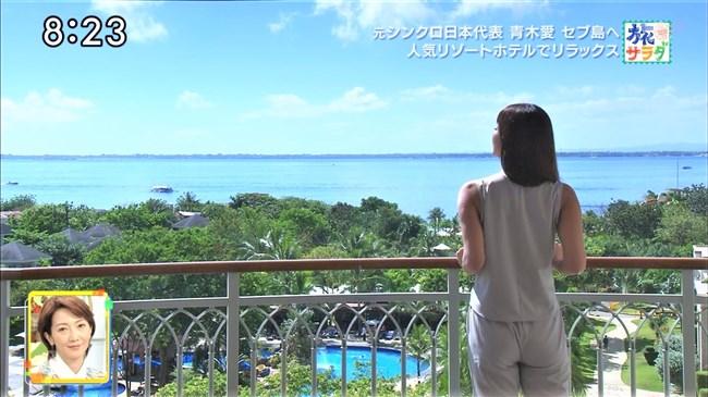 青木愛~旅サラダでノーパンのワレメが丸見えなプリプリヒップに超興奮の保存版!0009shikogin