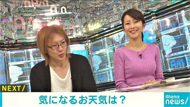 大木優紀~AbemaNewsでのニット服姿の胸元が巨大過ぎてエロさしか感じない!0005shikogin