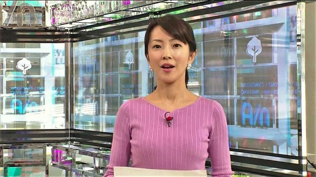 大木優紀~AbemaNewsでのニット服姿の胸元が巨大過ぎてエロさしか感じない!0011shikogin