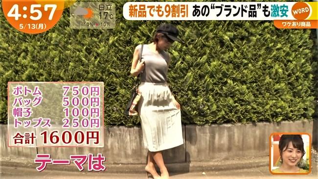 中西悠理~プックリと胸元が突き出たノースリーブ服姿がエロ美しくて超興奮!0005shikogin