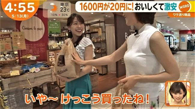 中西悠理~プックリと胸元が突き出たノースリーブ服姿がエロ美しくて超興奮!0012shikogin