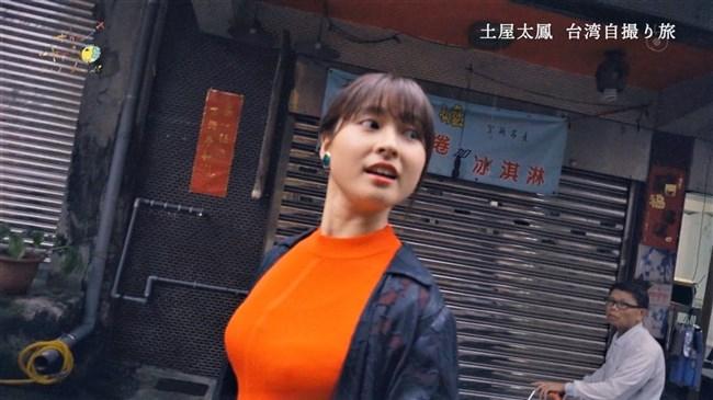 土屋太鳳~旅番組じ・とりっぷにてピタピタ服でEカップ乳を強調!ポチまで見えた!0009shikogin