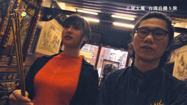 土屋太鳳~旅番組じ・とりっぷにてピタピタ服でEカップ乳を強調!ポチまで見えた!0010shikogin