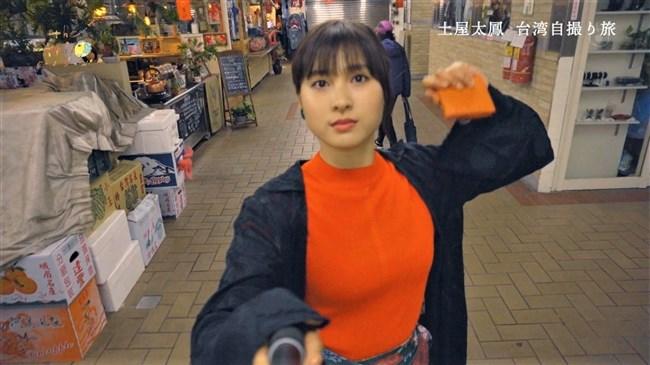 土屋太鳳~旅番組じ・とりっぷにてピタピタ服でEカップ乳を強調!ポチまで見えた!0013shikogin