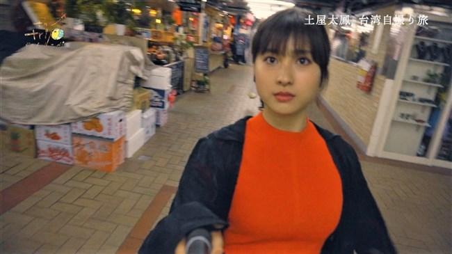 土屋太鳳~旅番組じ・とりっぷにてピタピタ服でEカップ乳を強調!ポチまで見えた!0014shikogin