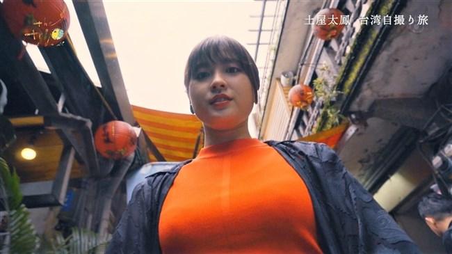 土屋太鳳~旅番組じ・とりっぷにてピタピタ服でEカップ乳を強調!ポチまで見えた!0017shikogin