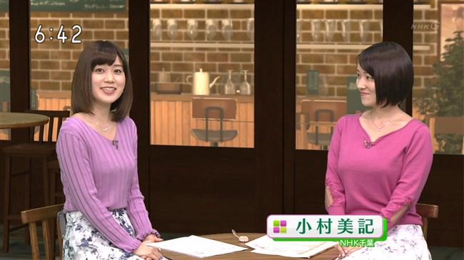 小村美記~首都圏ネットワークでのニット服の胸の膨らみが極エロ!温泉ロケも凄い!0002shikogin