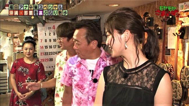 福田典子~モヤモヤさまぁ~ず2卒業ロケの久米島でスカートの中を見せてくれました!0002shikogin