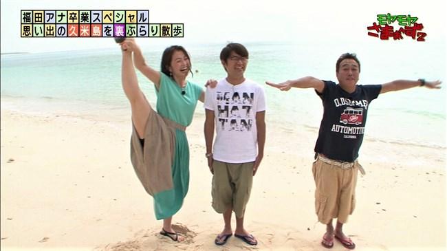 福田典子~モヤモヤさまぁ~ず2卒業ロケの久米島でスカートの中を見せてくれました!0003shikogin