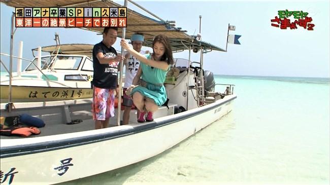 福田典子~モヤモヤさまぁ~ず2卒業ロケの久米島でスカートの中を見せてくれました!0005shikogin