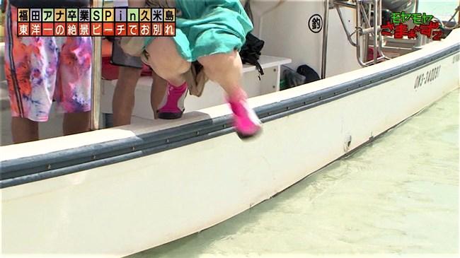 福田典子~モヤモヤさまぁ~ず2卒業ロケの久米島でスカートの中を見せてくれました!0007shikogin