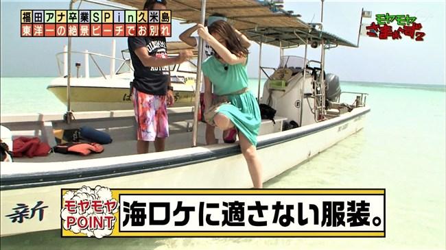 福田典子~モヤモヤさまぁ~ず2卒業ロケの久米島でスカートの中を見せてくれました!0008shikogin