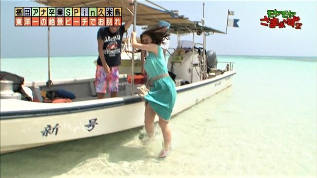 福田典子~モヤモヤさまぁ~ず2卒業ロケの久米島でスカートの中を見せてくれました!0009shikogin
