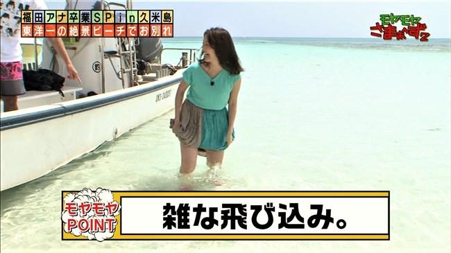 福田典子~モヤモヤさまぁ~ず2卒業ロケの久米島でスカートの中を見せてくれました!0012shikogin