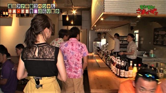 福田典子~モヤモヤさまぁ~ず2卒業ロケの久米島でスカートの中を見せてくれました!0013shikogin
