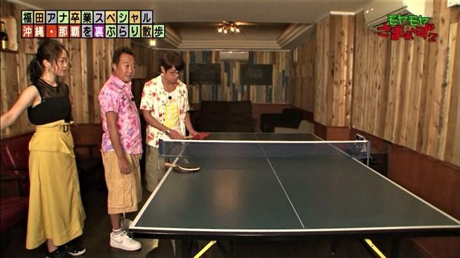 福田典子~モヤモヤさまぁ~ず2卒業ロケの久米島でスカートの中を見せてくれました!0015shikogin