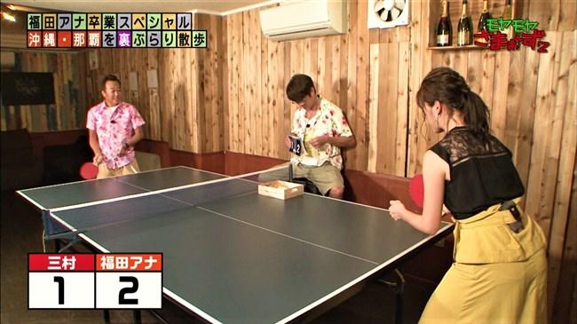 福田典子~モヤモヤさまぁ~ず2卒業ロケの久米島でスカートの中を見せてくれました!0016shikogin