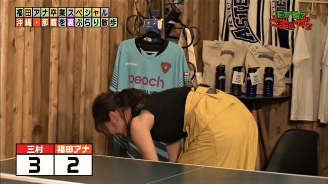 福田典子~モヤモヤさまぁ~ず2卒業ロケの久米島でスカートの中を見せてくれました!0017shikogin